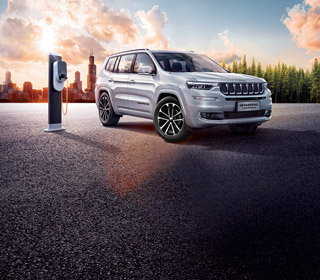 Nuova Jeep® Commander PHEV