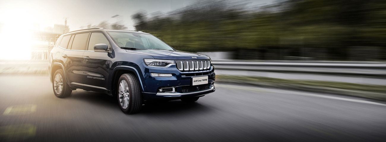 Jeep Grand Commander - Region APAC di FCA